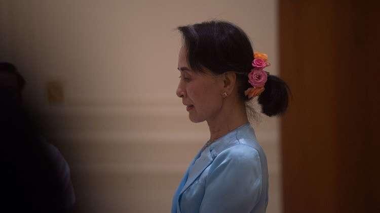 أوكسفورد البريطانية تسحب وساما منحته لزعيمة ميانمار