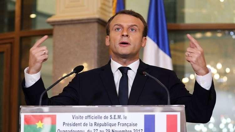 ماكرون: لا إملاءات فرنسية على إفريقيا بعد الآن