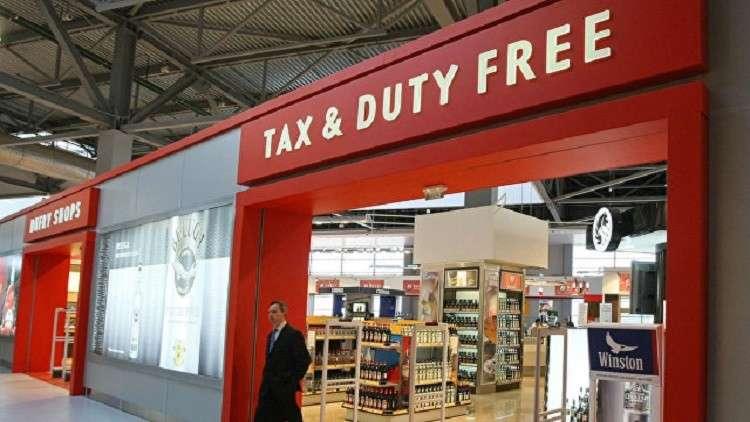 روسيا تطبق نظام الإعفاء الضريبي