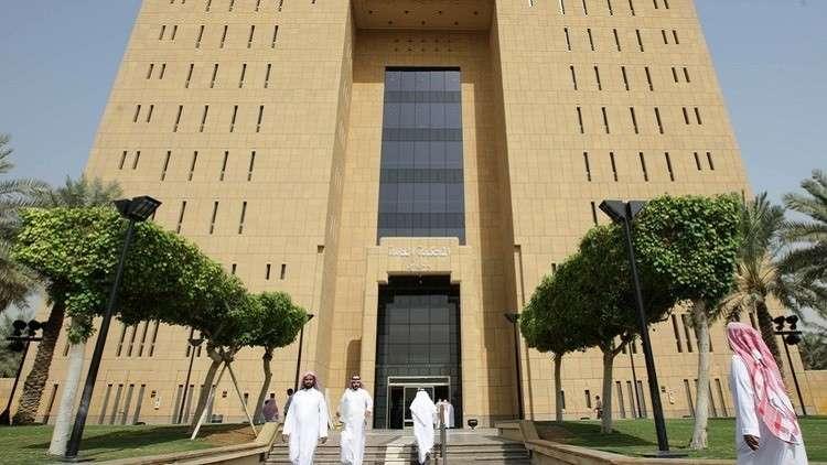 تنفيذ حد الحرابة على ستة يمنيين في السعودية