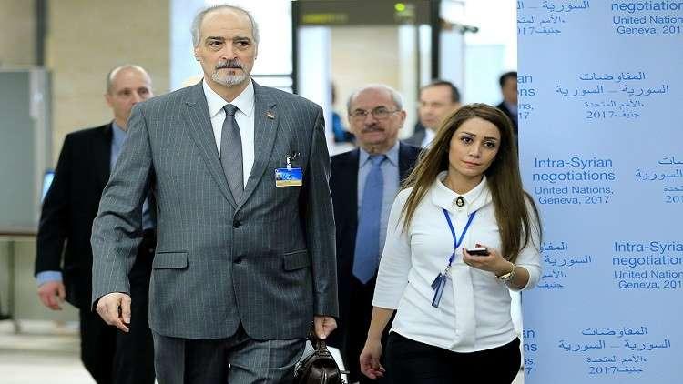 صحيفة: وفد الحكومة السورية وافق على جنيف8 بشروط