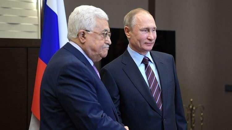 بوتين: نواصل دعم الجهود لاستعادة الوحدة الفلسطينية