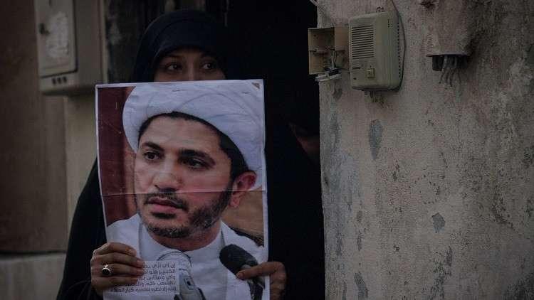 علي سلمان ينكر الاتهام الموجه إليه بالتخابر مع قطر