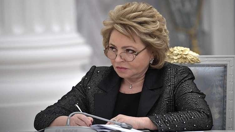 رئيسة البرلمان الروسي تشيد بعمل شبكة RT