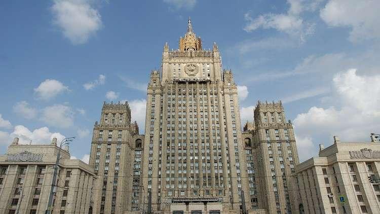 روسيا تستدعي سفير مولدوفا في موسكو