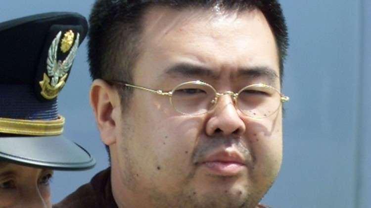 كيم جونغ نام قتل والترياق في جعبته!