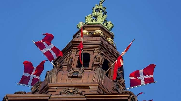 الدنمارك قد تعيق مشروع