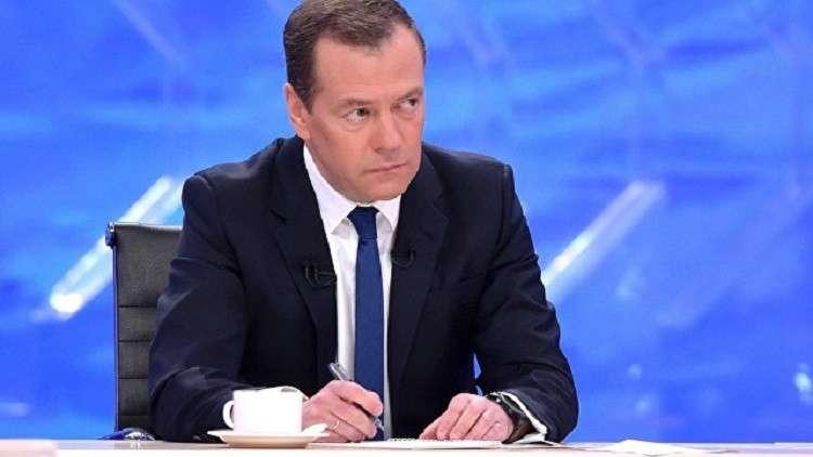 مدفيديف يؤكد ثبات النظام المالي والمصرفي في روسيا