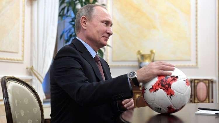 بوتين يشارك في القرعة النهائية لمونديال روسيا