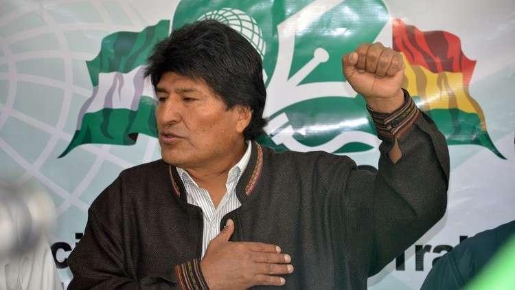 في تحد لواشنطن.. رئيس بوليفيا ينوي الترشح للرئاسة مجددا