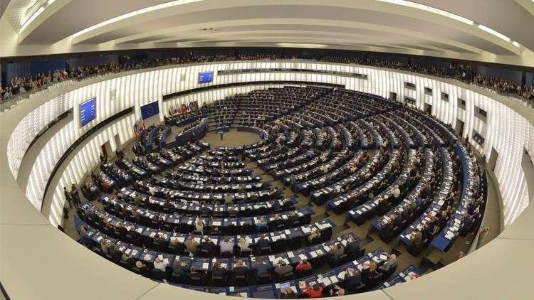البرلمان الأوروبي يصدق على قرار يوصي بحظر توريد السلاح إلى السعودية