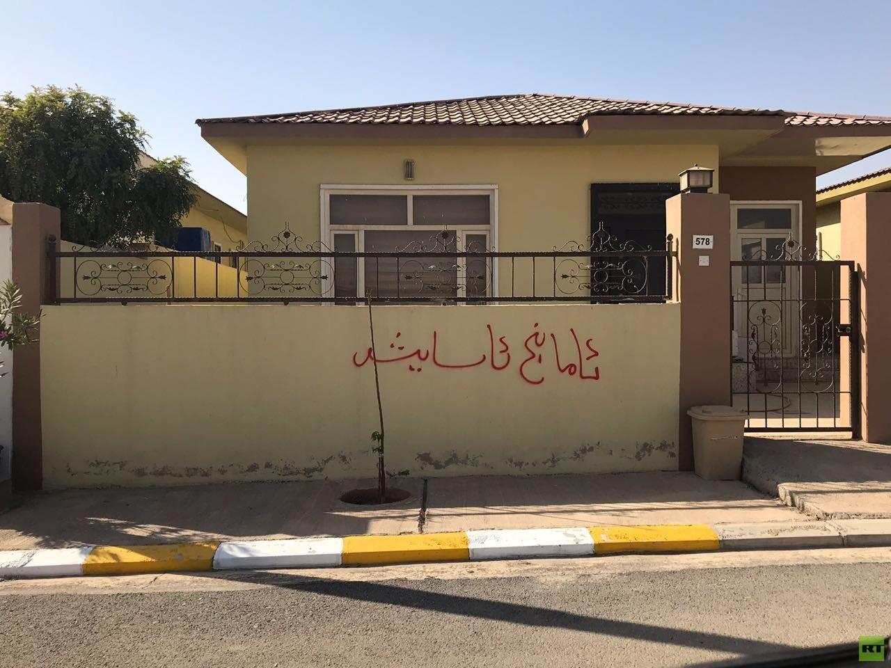 مسلحون يستولون على مئات دور العرب في أربيل (صور)