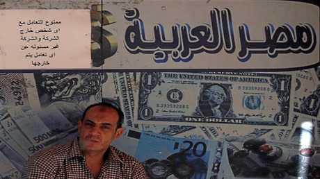 بعد عام من تعويمه.. الجنيه المصري لم يطفو حتى الآن