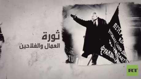 الإرهاصات الأولى لقيام ثورة البلاشفة