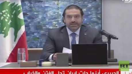 الحريري يستقيل من رئاسة حكومة لبنان
