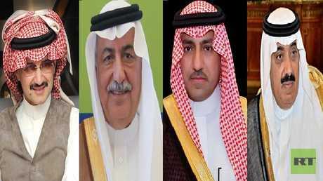 الأمير متعب بن عبد الله- الأمير تركي بن عبد الله-  إبراهيم العساف- الأمير الوليد بن طلال
