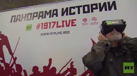 الثورة البلشفية في عرض بأحدث التقنيات