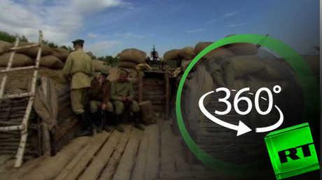 في خنادق الحرب العالمية الأولى