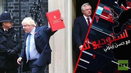 بريطانيا.. فضائح تهدد الاستقرار السياسي