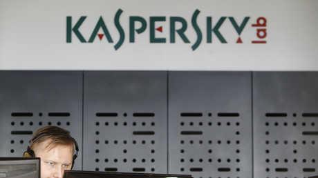 شركة كاسبرسكي الروسية لأمن الحاسوب - موسكو