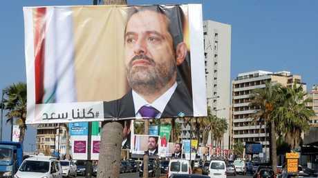 أزمة استقالة رئيس الوزراء اللبناني سعد الحريري