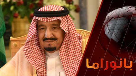 السعودية .. بين ثورة داخلية وحرب إقليمية