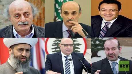 سياسيون لبنانيون