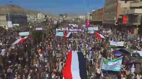 مظاهرة في صنعاء تنديدا بالحصار على اليمن