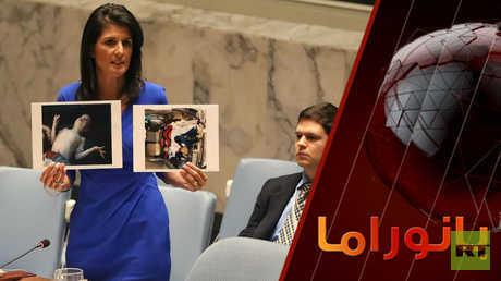 ماذا وراء التحقيق في استخدام السلاح الكيميائي بسوريا؟