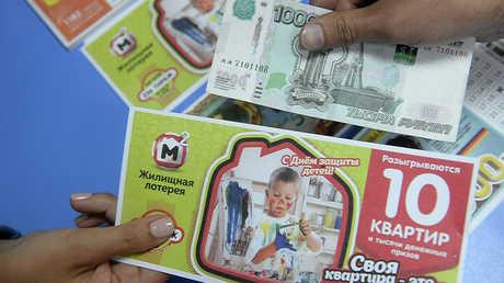 مسنّة روسية تفاجأت بفوزها بجائزة يانصيب خيالية بعد أسبوعين من ظهور النتائج