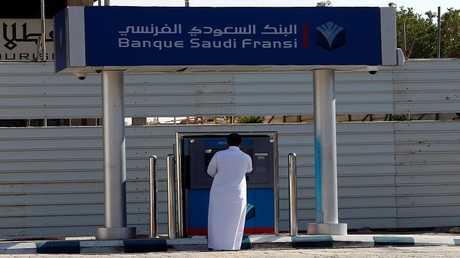 """""""الزكاة"""" السعودية تعلن الخدمات المعفاه من ضريبة القيمة المضافة"""