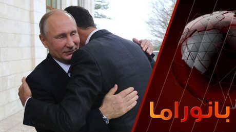 القمة الثلاثية في سوتشي.. ومستقبل سوريا