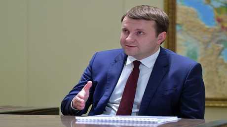 وزير التنمية الاقتصادية الروسي، مكسيم أوريشكين