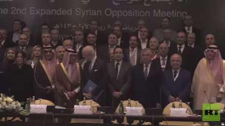 مؤتمر قوى المعارضة السورية في الرياض