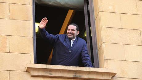 سعد الحريري في بيروت