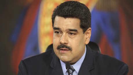 الرئيس الفنزويلي، نيكولاس مادورو (صورة أرشيفية)