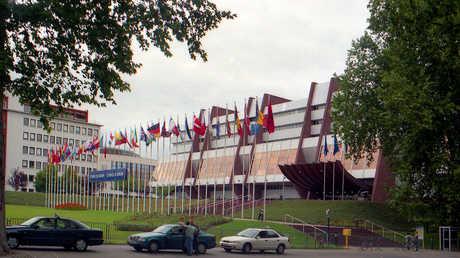 مبنى مجلس أوروبا في مدينة ستراسبورغ الفرنسية