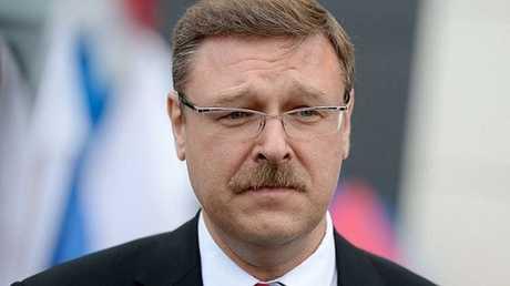 رئيس لجنة الشؤون الدولية بمجلس الاتحاد الروسي قسطنطين كوساتشوف