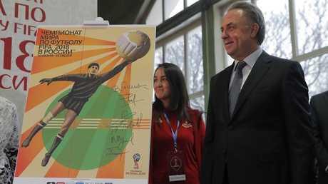 الكشف عن الملصق الرسمي لمونديال روسيا