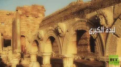 مدينة لبدة الكبرى - ليبيا