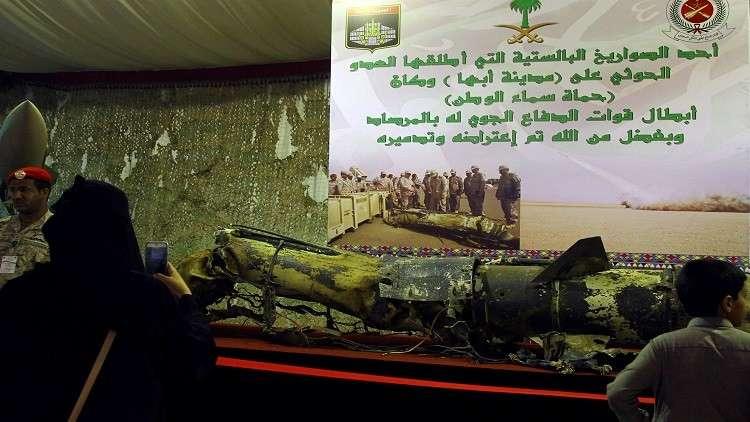 تقرير أممي: صواريخ الحوثيين المطلقة على السعودية إيرانية الصنع