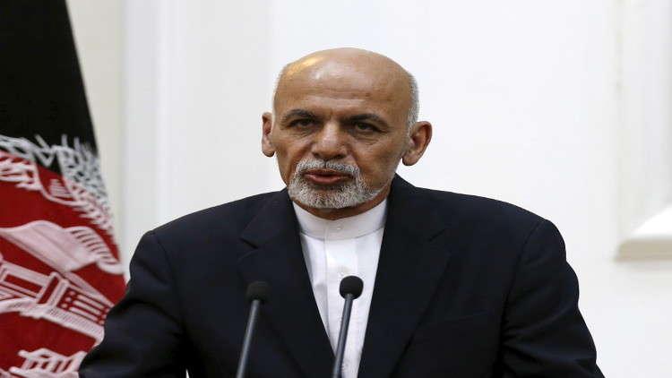 الرئيس الأفغاني يعلن تطهير 9 مدن من