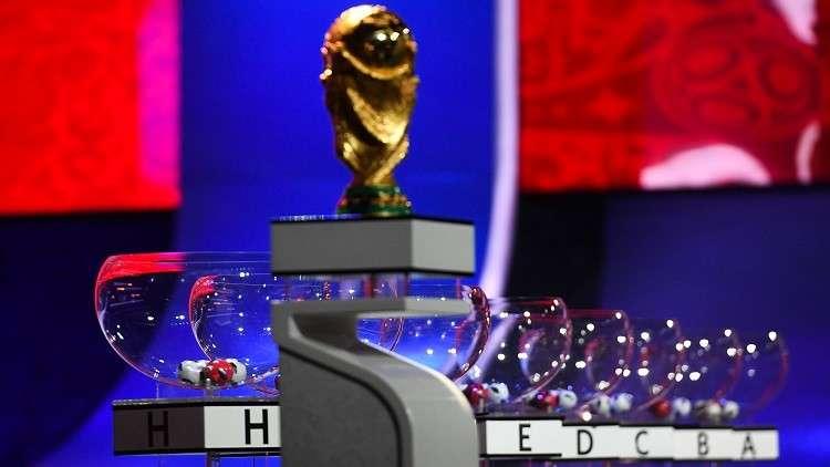نتائج قرعة مونديال روسيا.. منتخب عربي في مجموعة الموت