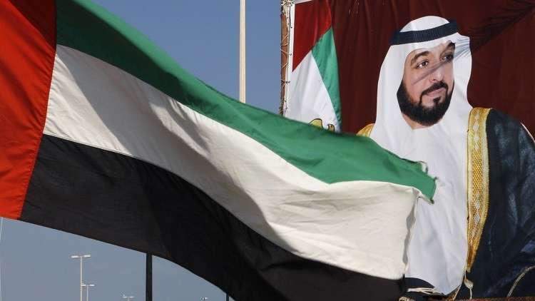 الإمارات تدعو إيران للتفاوض حول الجزر الثلاث أو قبول التحكيم