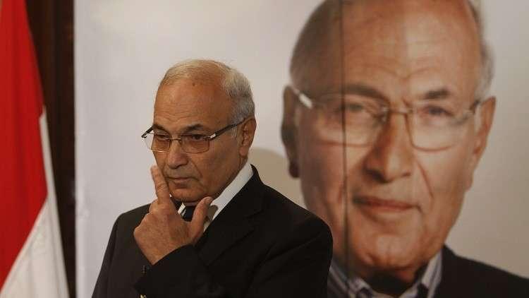 الحكومة المصرية تعلق على ترشح شفيق لانتخابات الرئاسة