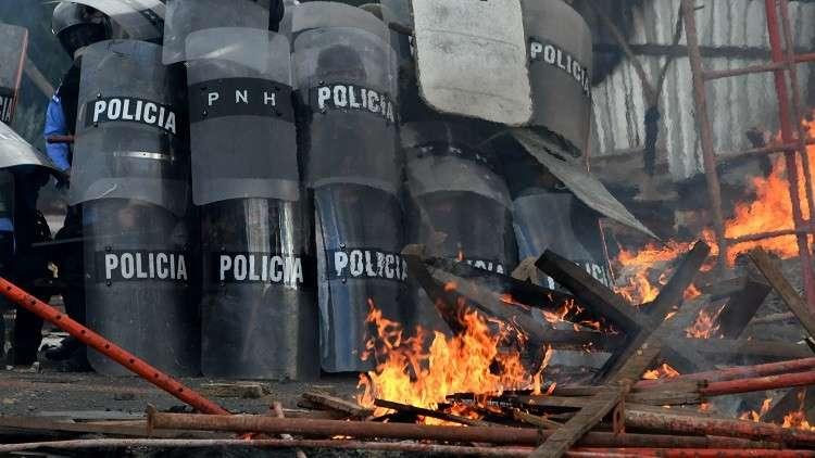 هندوراس.. قتيل وإصابات في اشتباكات وسط جدل حول نتائج الانتخابات