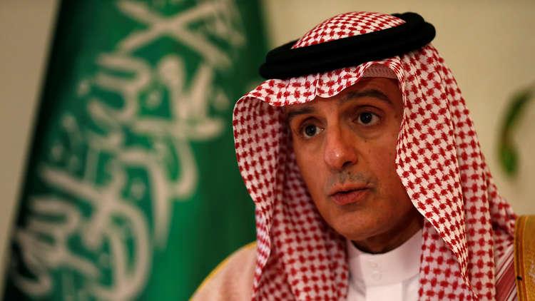 الجبير: للحوثيين الحق بالمشاركة في العملية السياسية في اليمن