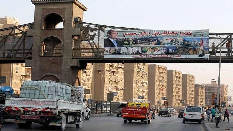 مصر.. ملفات أمنية تعقد حل مشكلات الاقتصاد