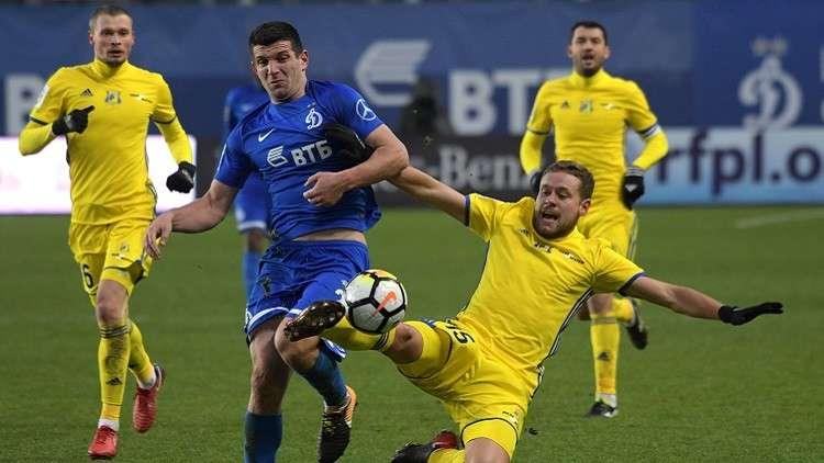 فوز ثمين لدينامو موسكو على روستوف في الدوري الروسي