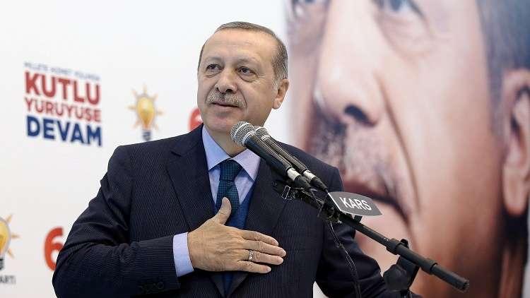 أردوغان: الولايات المتحدة لا تستطيع محاكمتنا